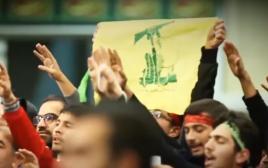 פעילי חיזבאללה נשבעים אמונים לחמינאי
