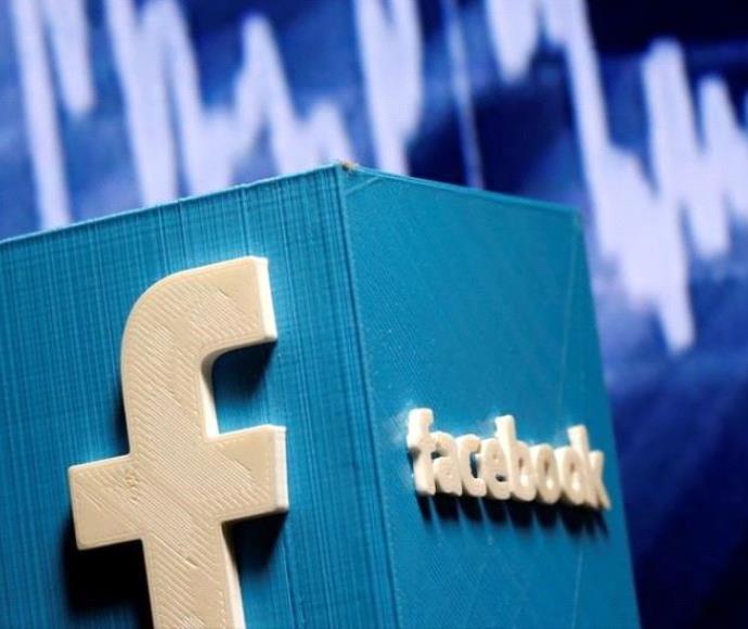 גבר נאסר בגלל שעשה לייק לתמונה בפייסבוק