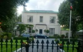 שגרירות קנדה באירלנד