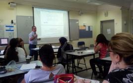 תלמידים בתיכון למדעים ואומנויות בירושלים
