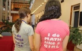 הכנס השלישי לנשים במתמטיקה, האוני' העברית