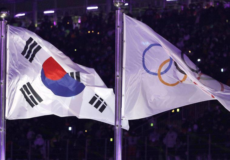 אולימפיאדת החורף בפיונגצ'אנג
