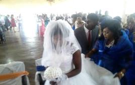 החתונה בוטלה