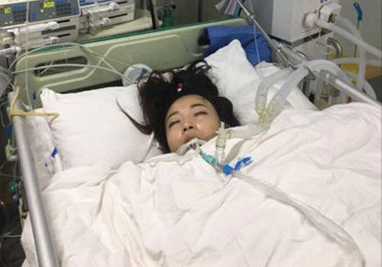 אובחנה כסובלת מתשע בעיות רפואיים ומצבה המשיך להתדרדר. מין בבית החולים