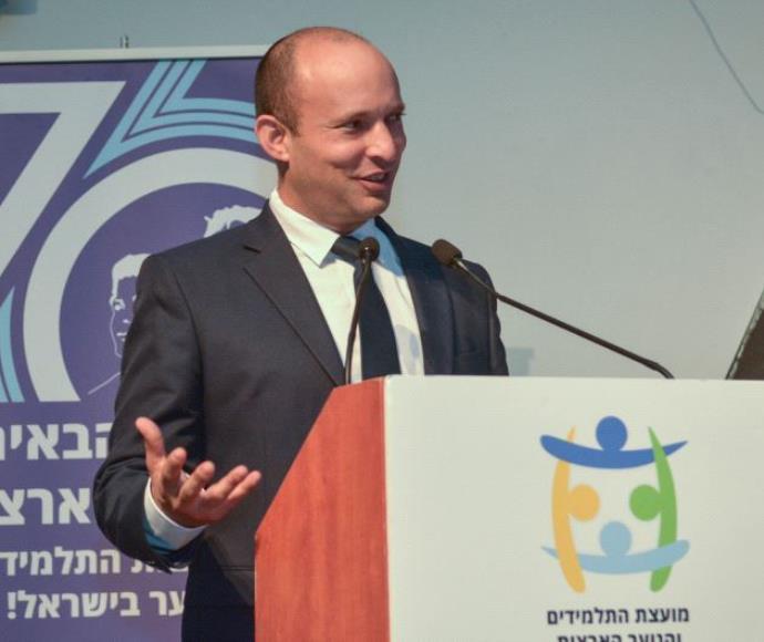 נפתלי בנט בוועידה הארצית של מועצת התלמידים והנוער