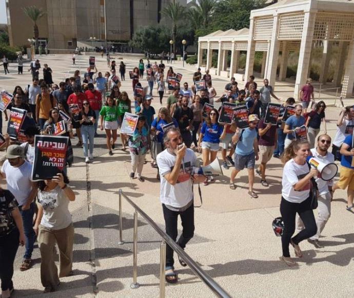 שביתת ארגון הסגל הזוטר בבן גוריון